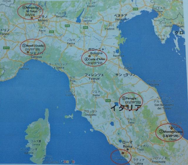 イタリアへの買付で行く予定の街