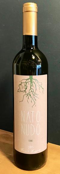 オーガニック、亜硫酸塩無添加の白ワイン、フィアーノ