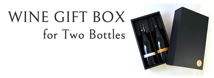 ワインギフトボックス2本用