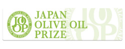 ジャパン・オリーブオイル・プライズ金賞受賞