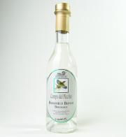 エミリアロマーニャの高品質、オーガニックの白バサミコ酢