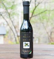 エミリアロマーニャの高品質、オーガニックのバサミコ酢 5年熟成タイプ