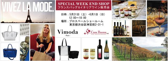 Vimoda Special Weekend Shop