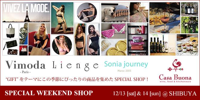 Vomoda Special Weekend Shop